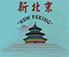 New Peking
